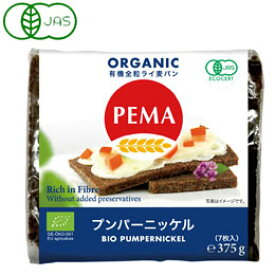 PEMA(ペーマ) 有機全粒ライ麦パン(プンパーニッケル)(375g)【ミトク】
