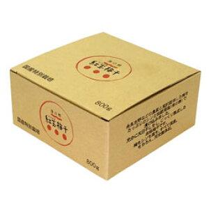 特別栽培 紅玉梅干(800g)【海の精】