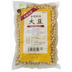 有機栽培大豆(300g)【オーサワジャパン】
