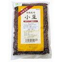有機栽培小豆(北海道産)(300g)【オーサワジャパン】