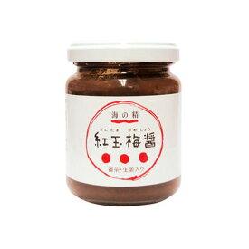 紅玉梅醤 番茶・生姜入り(130g)【海の精】