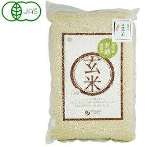2019年度産 国内産有機玄米(ササニシキ)(5kg)【オーサワジャパン】□