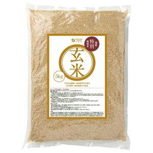 2018年度産 オーサワの国内産特別栽培玄米(コシヒカリ)(5kg)【オーサワジャパン】□