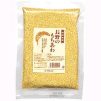 長野のもちあわ(限定品)(200g)【オーサワジャパン】