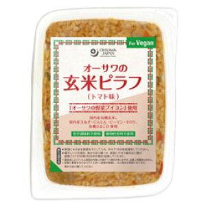 オーサワの玄米ピラフ(トマト味)(160g)【オーサワジャパン】
