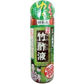 竹酢液(ちくさくえき)(550ml)【オーサワジャパン】