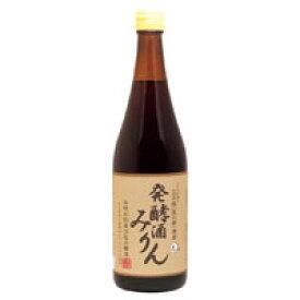 発酵酒みりん(720ml)【千寿酒造】