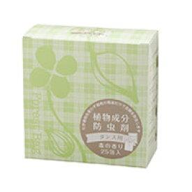 植物成分防虫剤(タンス用)(25個入(3g×25個))【タジマヤ】