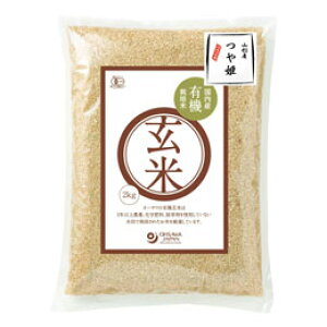 2020年度産新米 有機玄米(国内産つや姫)(2kg)【オーサワジャパン】□