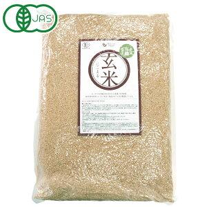 2018年度産 有機玄米(にこまる)熊本産(5kg)【オーサワジャパン】□