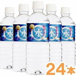 龍泉洞の水(500ml)【24本セット】【岩泉産業開発】
