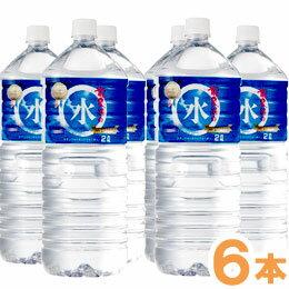 龍泉洞の水(2L)【6本セット】【岩泉産業開発】
