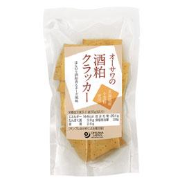オーサワの酒粕クラッカー(チーズ風味)(35g)【オーサワジャパン】