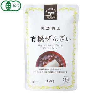 天然美食 有機ぜんざい(180g)【遠藤製餡】