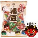 【数量限定】北海道産大豆節分福豆(テトラパック入)(112g)【小林製菓】(旧名:たべきり節分豆)