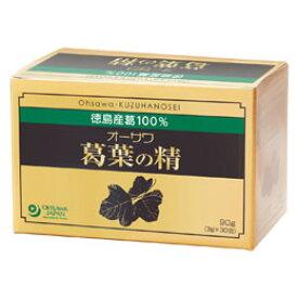 オーサワ 葛葉の精(90g(3g×30))【オーサワジャパン】