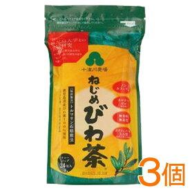 ねじめびわ茶24(48g(2g×24包))【3個セット】【十津川農場】