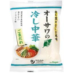 osawa的beji冷水中華、芝麻誰都(130g(家面80g))