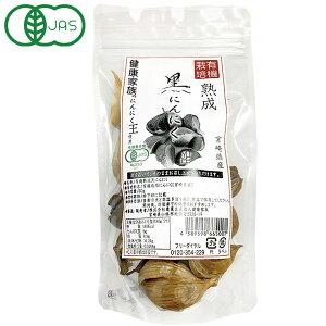 【1月新商品】有機熟成黒にんにく(80g)【農業生産法人健康家族】