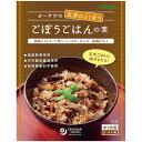 オーサワの玄米によく合うごぼうごはんの素(120g)【オーサワジャパン】