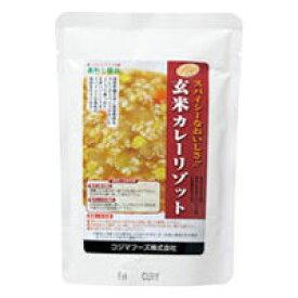 玄米カレーリゾット(180g)【コジマフーズ】