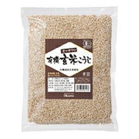 オーサワの有機乾燥玄米こうじ(500g)【オーサワジャパン】