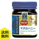 【取扱終了】【送料無料】マヌカハニーMGO 550+(250g)【コサナ】□