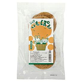 じゃがいもぽん(12枚入り(2枚×6袋))【穀の蔵】