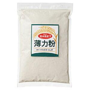熊本県産 薄力粉(500g)【サンチョク】