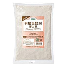 北米産 有機全粒粉(薄力粉)(500g)【オーサワジャパン】