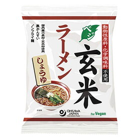 オーサワのベジ玄米ラーメン(しょうゆ)(112g(うち麺80g))【オーサワジャパン】