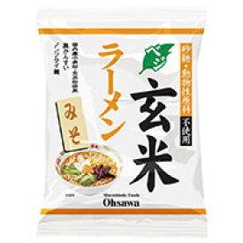 オーサワのベジ玄米ラーメン(みそ)(118g(うち麺80g))【オーサワジャパン】
