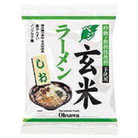 オーサワのベジ玄米ラーメン(しお)(112g(うち麺80g))【オーサワジャパン】