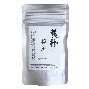 龍神 梅玉(小)(40g(約200粒))【龍神自然食品センター】