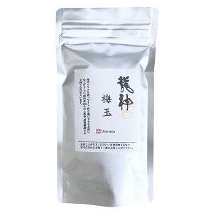 龍神 梅玉(大)(90g(約450粒))【龍神自然食品センター】
