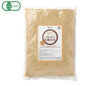 炊飯器の白米モードで手軽に炊ける有機玄米(5kg)【オーサワジャパン】□