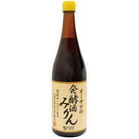 オーサワの発酵酒みりん(720ml)【オーサワジャパン】