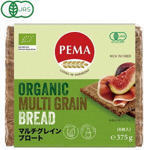 【6月新商品】PEMA(ペーマ) 有機全粒ライ麦パン(マルチグレインブロート)(375g(6枚))【ミトク】