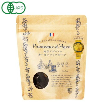 An organic prune (with the kind) of southern France Agen (200 g)
