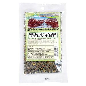 緑レンズ豆(フレンチ種)(120g)【ネオファーム】