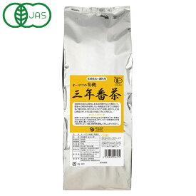 【数量限定】オーサワの有機三年番茶(500g)【オーサワジャパン】