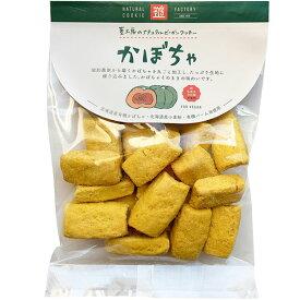 ナチュラルビーガンクッキー かぼちゃ(80g)【エムケイアンドアソシエイツ】