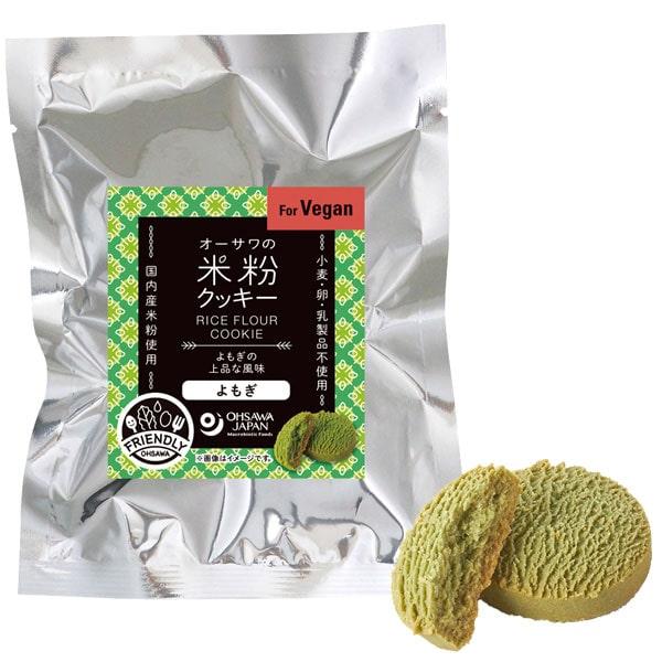 【4月新商品】米粉クッキー(よもぎ)(60g)【オーサワジャパン】
