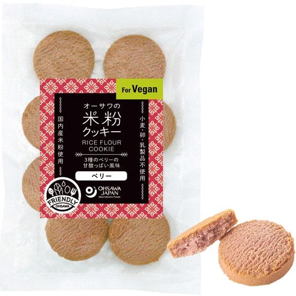 【4月新商品】米粉クッキー(ベリー)(60g)【オーサワジャパン】