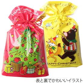 【クリスマスアイテム】クリスマスお菓子袋・ツリー&アニマル【サンコー】