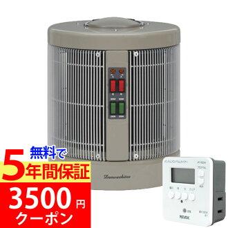 遠紅外綫嵌板式加熱器暖故事室1000型H