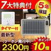 遠紅外線面板加熱器夢想溫暖想 400 H (米色)