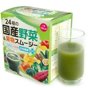 24種の国産野菜&果物スムージー(165g(5.5g×30包))【スカイ・フード】