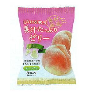 【夏季限定】果汁たっぷりゼリー 白桃(26g×8個)【片山食品】