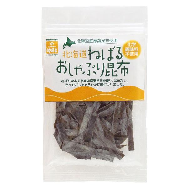 【3月新商品】ねばるおしゃぶり昆布(26g)【小林食品】